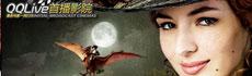 魔幻喜剧《阿黛拉的非凡冒险》