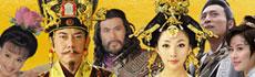《杨贵妃秘史》台词雷人情爱大胆