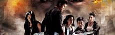 中国首部变异人电影《全城戒备》